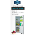 NORD B 180 NF refrigerator: high-quality freezing without ice!