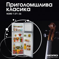 Холодильник NORD T 271 (S). Приголомшлива класика!