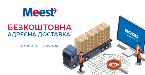 Stock! Free Shipping with Meest-Express!