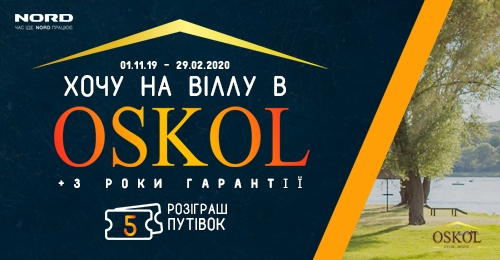 ACTION. I WANT A VILLA IN OSKOL + 3 YEARS WARRANTY!